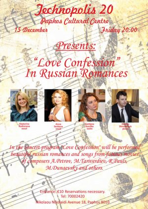 Cyprus : Love Confession in Russian Romances