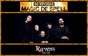 Cyprus : Magic De Spell - 40 Years