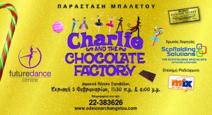 Cyprus : Charlie & the Chocolate Factory
