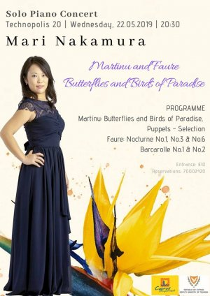 Cyprus : Butterflies and Birds of Paradise: Piano recital