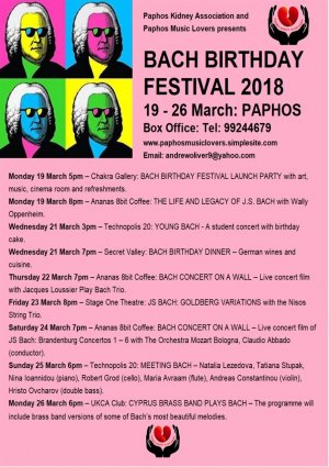 Cyprus : Bach Birthday Festival: Meeting Bach