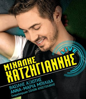 Michalis Hatzigiannis