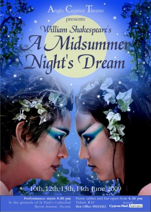a midsummer nights dream humor A midsummer night's dream: humor shakespeare uses many ways to portray humor and make his plays a success because of it he created a careful mix of love with humor.