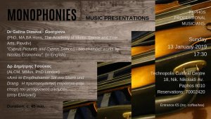Cyprus : Monophonies 1: Series of presentations on music subjects