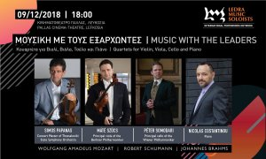 Cyprus : Music with the leaders