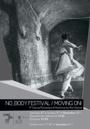 Cyprus : 9th Dance, Movement & Performance Arts Festival No_ Body