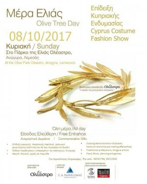 Cyprus : Olive Tree Day