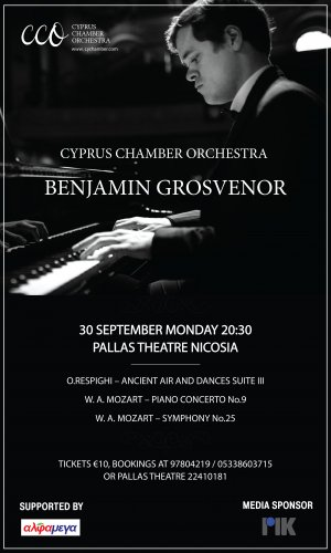 Cyprus : CCO: An autumn concert with pianist Benjamin Grosvenor