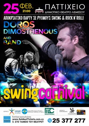 Cyprus : Swing Carnival with Doros Demosthenous