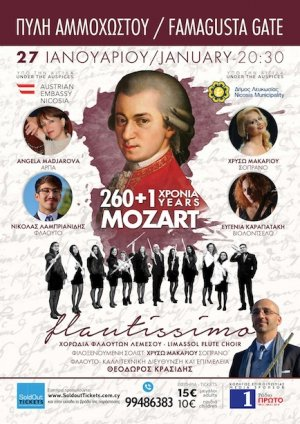 Cyprus : 260+1 Years of Mozart
