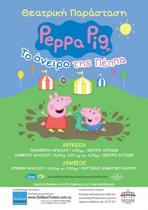 Cyprus : Peppa's Dream