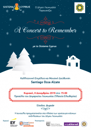 Cyprus : Sistema Cyprus: A Concert to Remember
