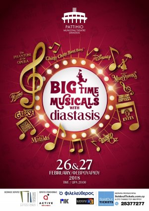 Cyprus : Big Time Musicals with Diastasis