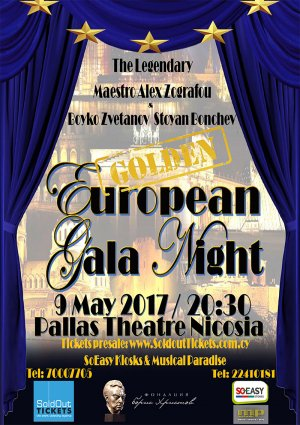 Κύπρος : European Gala Night - Golden