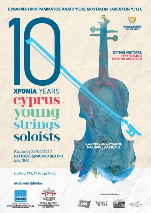 Cyprus : Cyprus Young Strings Soloists
