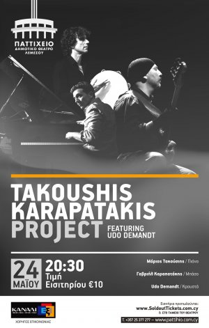 Cyprus : Takoushis - Karapatakis Project ft. Udo Demandt