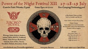 Cyprus : Power of the Night Festival XII