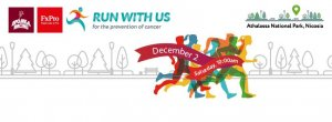 "Cyprus : 10th ""Run with Us"" Race"