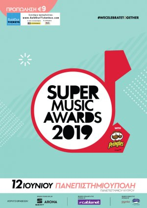 Cyprus : Super Music Awards 2019