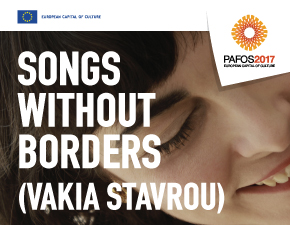 Cyprus : Songs Without Borders (Vakia Stavrou)