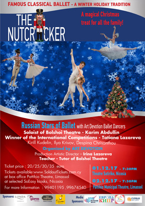 Cyprus : Famous Classical Ballet - The Nutcracker