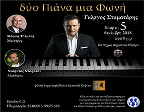 Cyprus : Two Pianos, One Voice
