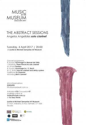 Cyprus : Music at the Museum - The Abstract Sessions