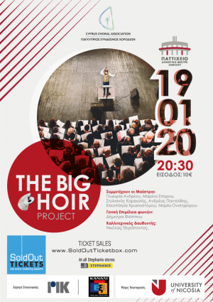 Cyprus : The Big Choir Project