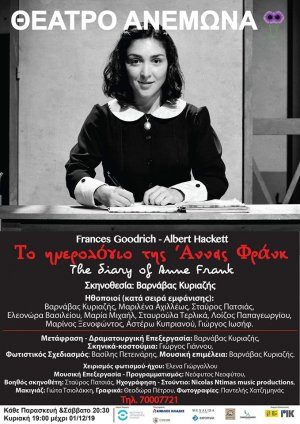 Cyprus : The Diary of a Anne Frank