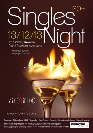 Viro virino speed dating cyprus