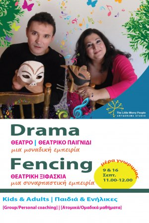 Cyprus : Drama & Fencing Open Day