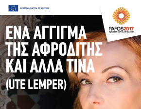 Cyprus : One Touch of Venus and More (Ute Lemper)