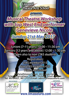 Cyprus : Musical Theatre Workshop - Top West End Performer