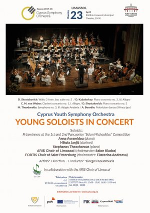 Cyprus : Young Soloists in Concert