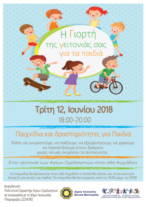 Cyprus : Neighborhood Day for the children