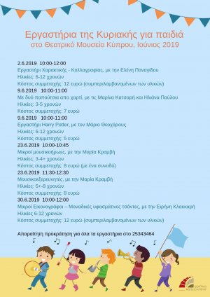 Cyprus : Sunday Workshops for Children