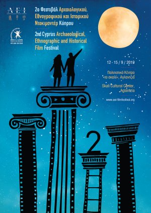 Cyprus : 2nd Archaeological, Ethnographic & Historical Film Festival