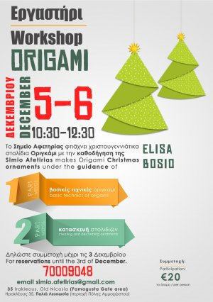 cyprus origami workshop