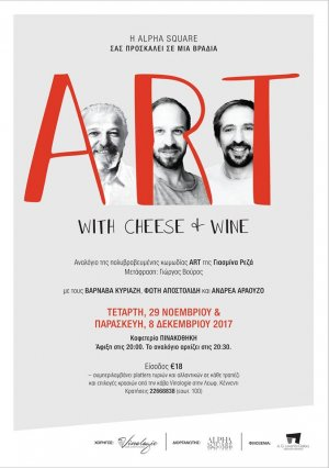 Cyprus : Art with cheese & wine