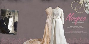 Cyprus : Brides at the Leventis Museum