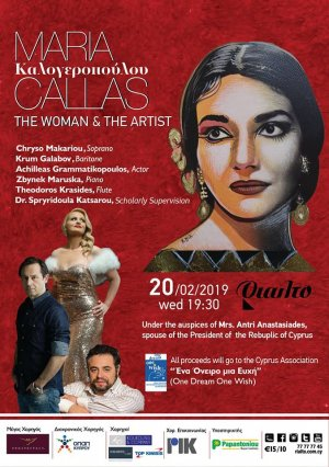 Cyprus : Maria Kalogeropoulou Callas, The Woman and The Artist