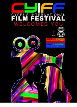 Cyprus : 8th International Film Festival