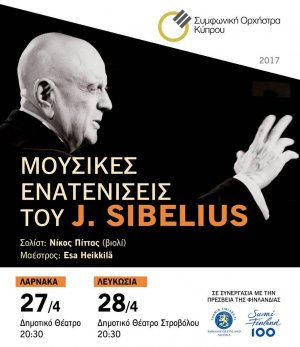 Cyprus : The Musical Contemplations of J.Sibelius