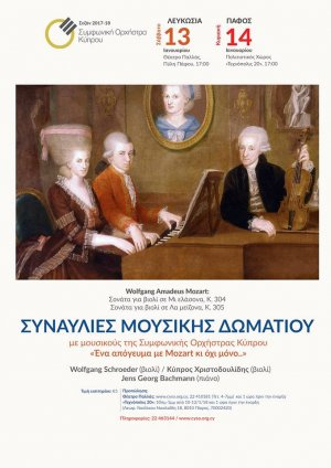 Cyprus : Mozart Double and More...