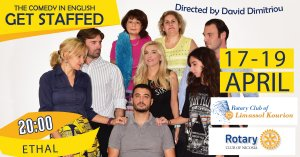 Cyprus : Get Staffed - Comedy in English