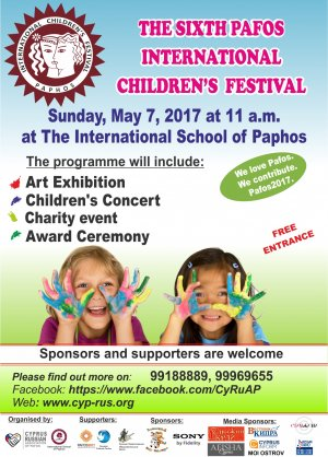 Cyprus : 6th Pafos International Children's Festival
