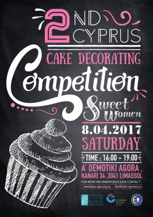 Cyprus : 2nd Cyprus Cake Decorating Competition