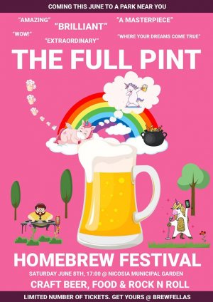 Κύπρος : The Full Pint Homebrew Festival 2019
