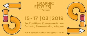 Cyprus : Graphic Stories Cyprus 2019
