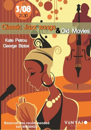 Cyprus : Classic Jazz Songs and Music from Old Movies